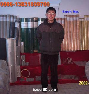 Dragon Zhao ExportID member
