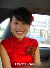 anne wong ExportID member